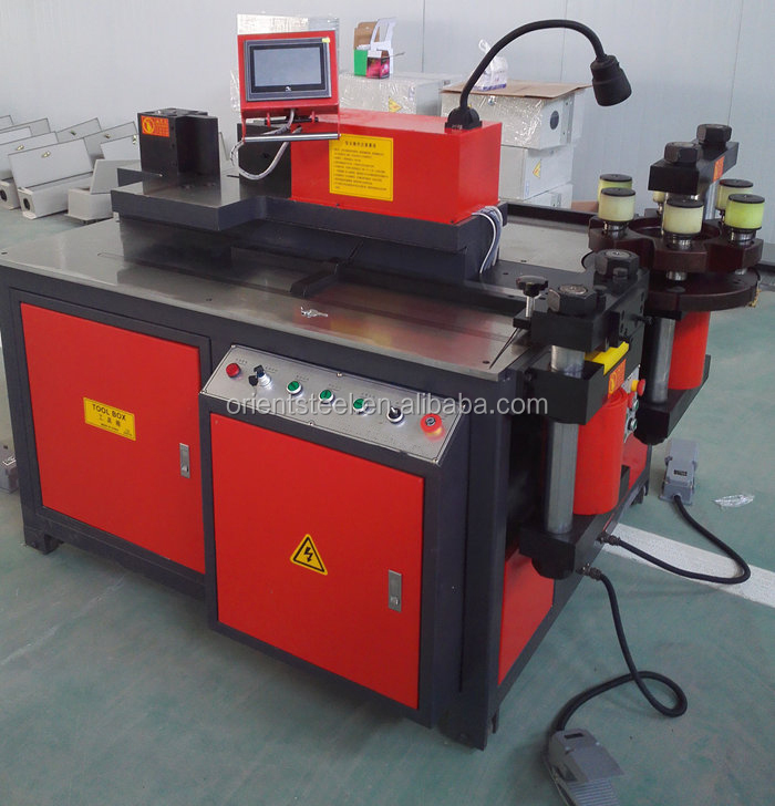 3 in 1 bus bar processing machine