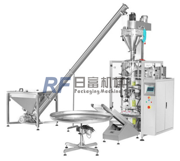 Automatic Pouch Yellow Ginger Powder Packing Machine