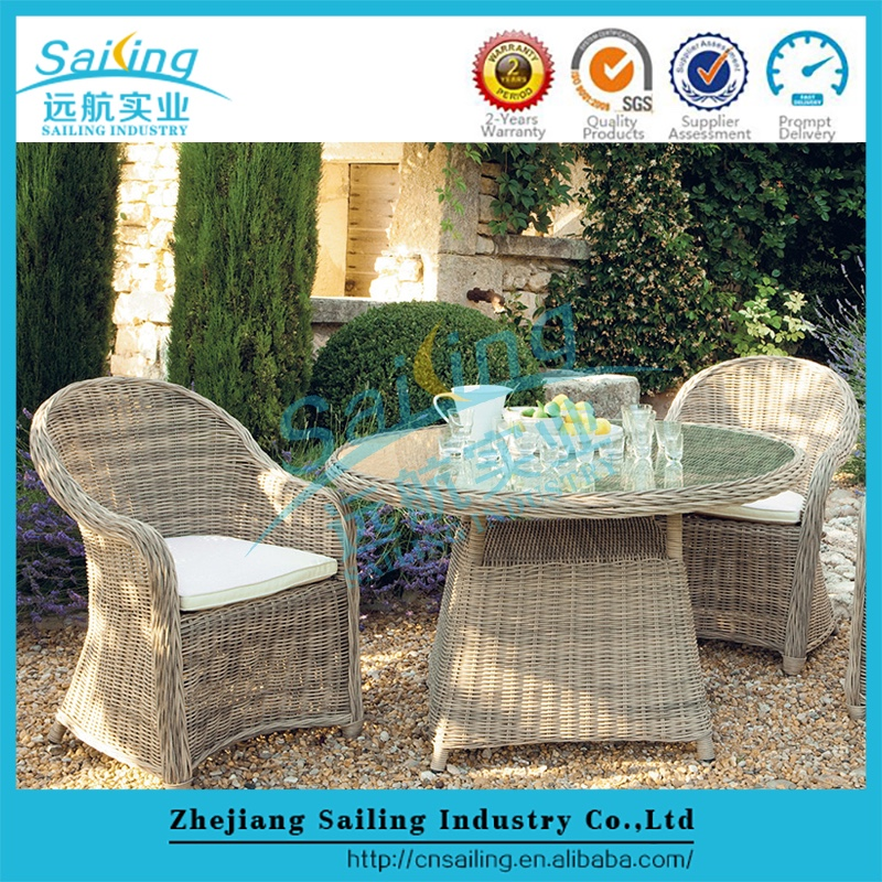 High Quality Leisure Ways Small Catalina Beige Wicker Outdoor Patio Furniture