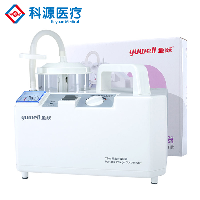 Hospital electric phlegm suction machine for elderly children baby
