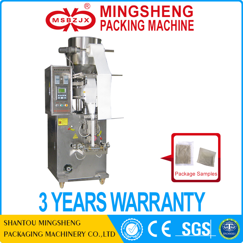 JX009 Fully automatic non-woven tea bag packing machine without thread manufacturer machine