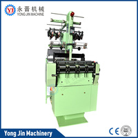 Long warranty sulzer rapier loom