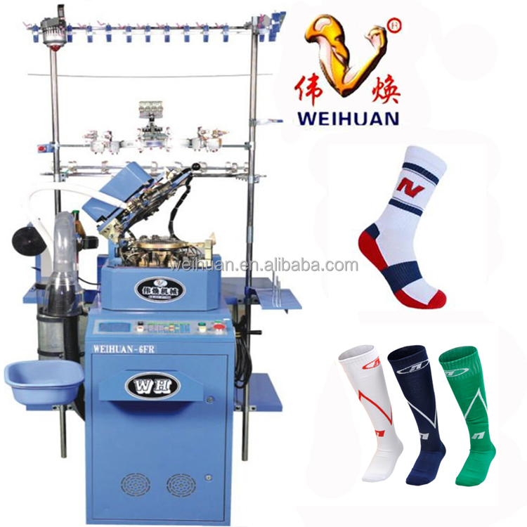 3.5 inch 6F full computerized terry socks knitting machine