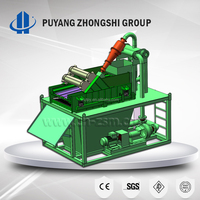 China Puyang Wear-Resistant Sand Hydrocyclone Desander & Desilter