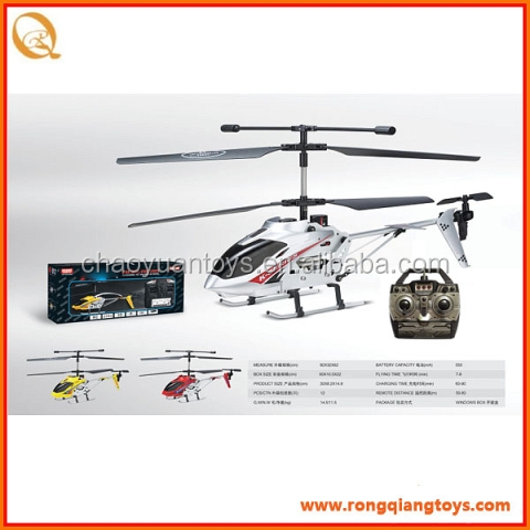 3.5CH Electric RC Helicopter RC7611012