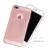Four cut Rubber coat Premium Hard matte Sleek PC case for iPhone 8 heat dissipation Frosted PC cell phone case for iPhone 8