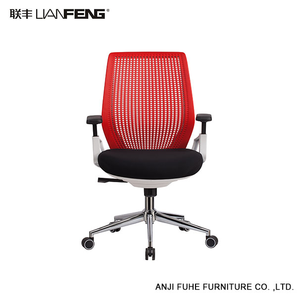 Commercial colorful flexible commercial office mesh chair with aluminum base