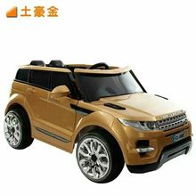 2017most popular hot sale best price fashion kids electric car