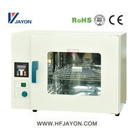 200 Degree Lab Heating Apparatus for Constant Temperature Testing
