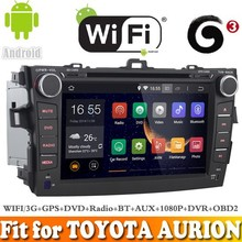 Android 4.4 system car dvd radio gps navigation fit for TOYOTA COROLLA 2007-2011 WITH CHIPSET WIFI 3G INTERNET DVR OBD2 SUPPORT