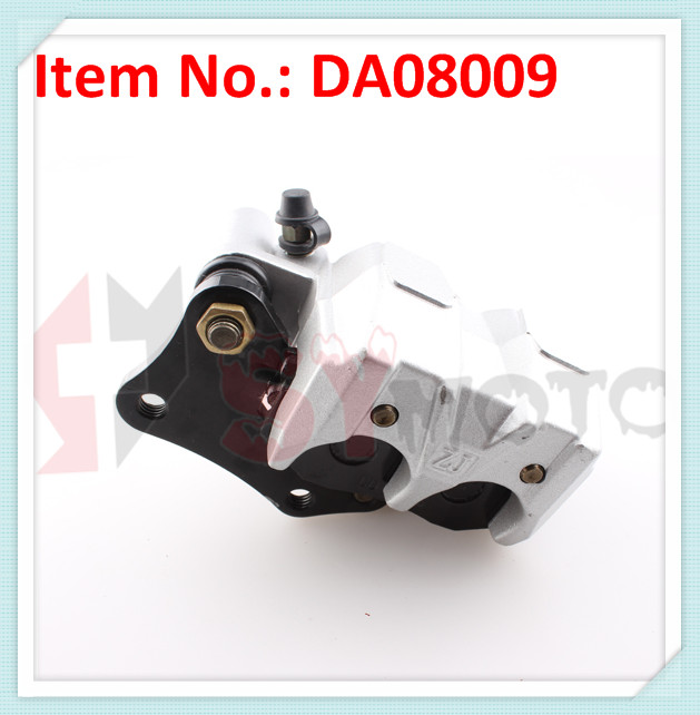 pit bike parts,front brake caliper,2-piston caliper