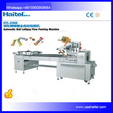 New designed automatic ball lollipop packing machine