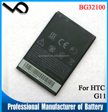 3.7V 1450mAh BG32100 phone battery manufacturer for HTC G11 G12 S710E S510E replacement battery