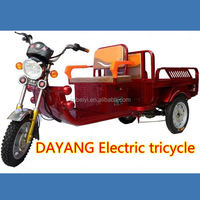 2016 new hot sale 800w/1000w/1200w electric adult cargo 3 wheel motorcycle trike