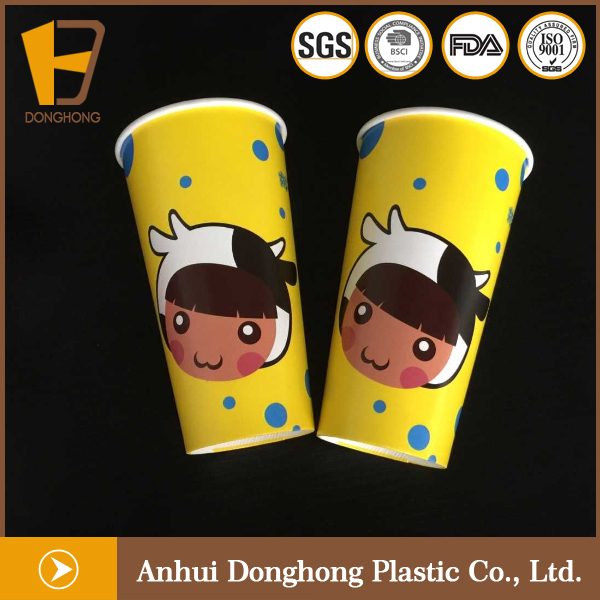 disposable coffee paper cups paper coffee carton cup