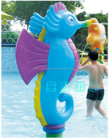 Sea horse sparying water play games