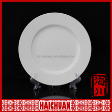 Factory directly sale chinese porcelain plate,porcelain round flat plate,porcelain serving plate