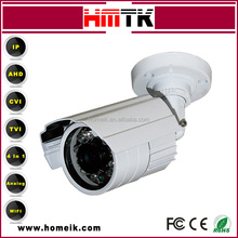 fine ir-iii bullet ir waterproof cctv camera long range