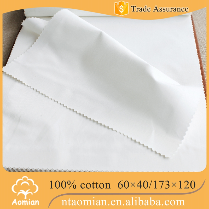 high quality 300tc cotton white fabric for hotel bedding