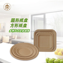 disposable beverage square plate dishes paper plates