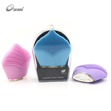 Skin deep cleansing exfoliator sonic vibrated electric silicone facial brush with PVC box