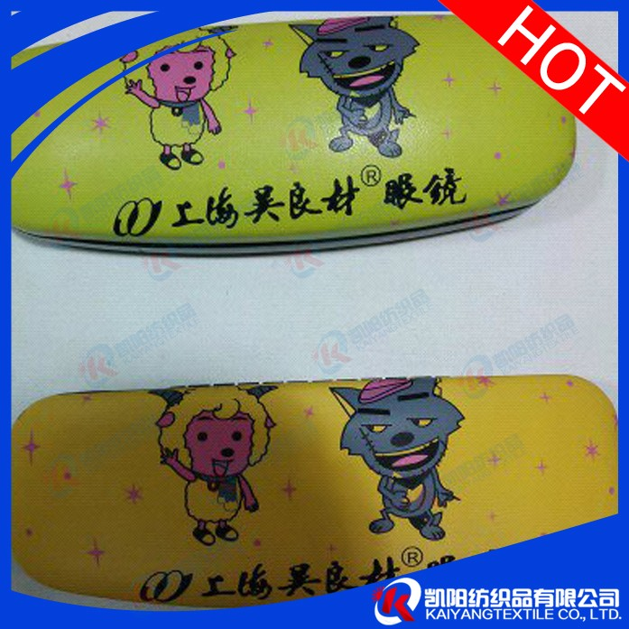 Jiangsu factory sell cool eyeglass cases box