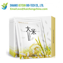 Recommend rice white tender skin moisturizing facial mask skin crare beauty korean facial masks wholesale