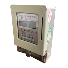 Hot selling products single phase digital electric energy meter prepaid smart electricity with sim card