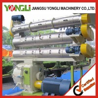 Reasonable price poultry animal feed pellet machine