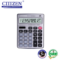 GTTTZEN Professional Hot Sale Solar Power Plastic Calculator CT-9812C