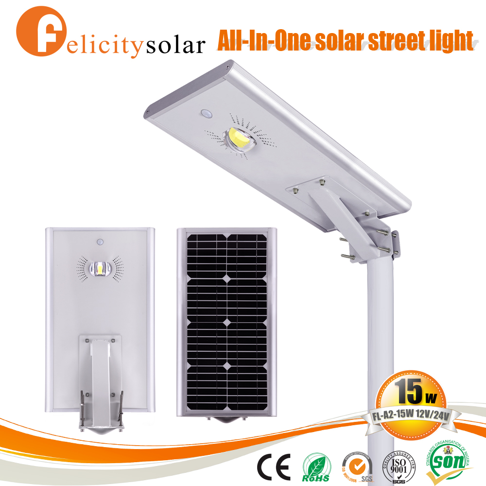 2017 most popular outdoor solar street light all in one for garden