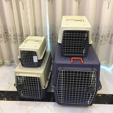 40'' Portable Pet Flight Cage Dog Transport Box Pet Transport Cage Wholesale