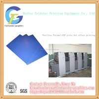 flyer printing ctp plate ctp Press Plate