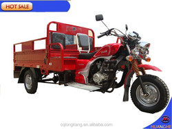 hot sale popular 3 wheel motorcycle