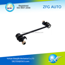 Order car parts online front and rear stabilizer bar/stabilizer link for OE 54617-WL000 54617-WL010
