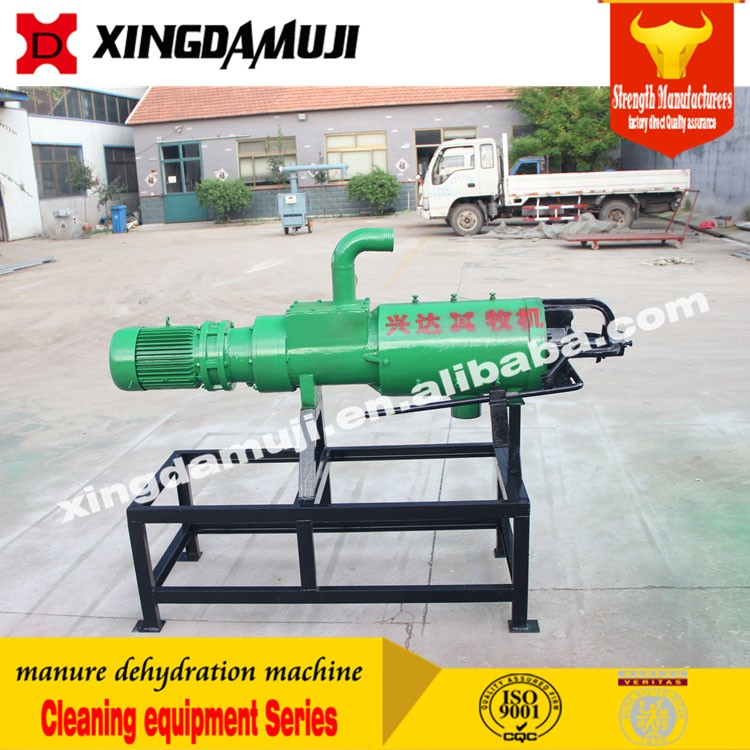 High efficiency auto clean for sludge chicken manure dewatering dryer machine