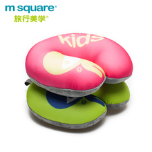 U shape m square logo printed bean bag baby neck pillow for wholesale