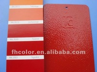 High quality Interior Texture Paint powder coating