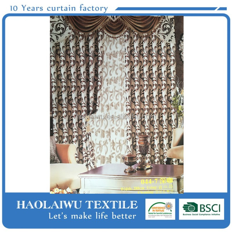 hot sale jacquard blackout shower curtain with matching window curtain /office curtain/wondow curtain