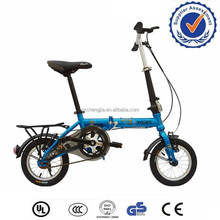 Approved by CE Certificate child bike kids Bikes/kids bicycle price for sale with lovely bicycle helmet