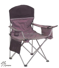carp fishing folding chair with arms adjustable legs