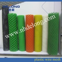 Foshan provide clear plastic fence