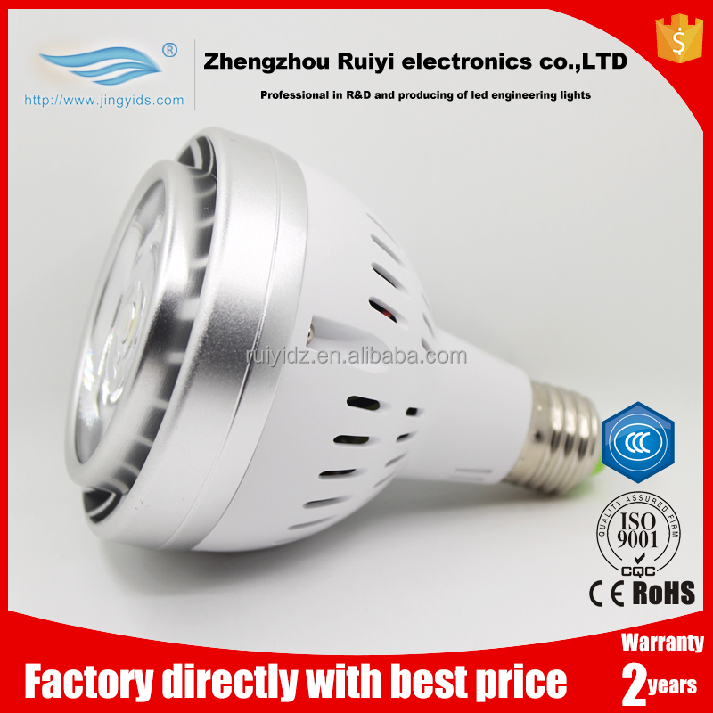 hot ce&rohs dimmable 35w40w 2900lm led bulb par 30hot 2 years warrantyenergy saving E26E27 cob spotlight