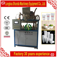 EPS foam styrofoam polystyrene Coffee/Tea/Coke/Water/Ice cream Cup/mug/bowl Making machine production line