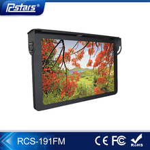 24v bus coach lcd monitor, Rcstars oem/odm 19 inch lcd monitor with hdmi/vga/dvi inputs & ceiling mount bracket(RCS-191FM)