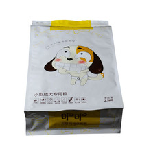 Custom Printing bag powder package for food packaging