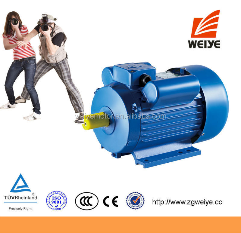 YL8024 Single Phase AC Motor Speed Control