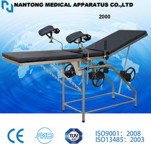 Gynecological operating table portable gynecology examination table portable gynecological exam table