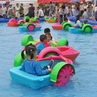 Fwulong 2 persons kids hand inflatable hand cranking swimming pool paddle boat