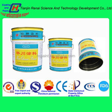 Epoxy coal asphalt container paint
